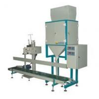 Quality Semi-automation SGJ-Z5B Double Weigh-hopper Weighing & Packaging Machine for sale