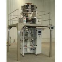 Quality Automatic SGB-760 Vertical Form Fill & Seal Packaging Machine for sale