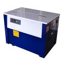 Quality Strapping machine High-packer for sale