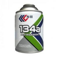 Buy cheap Refrigerant Learn more Refrigerant R134a from wholesalers