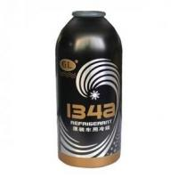Buy cheap Refrigerant R134a Refrigerant Gas(Aluminum can) from wholesalers