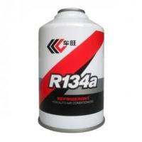 Buy cheap Refrigerant Refrigerant R134a(2pcs can) from wholesalers