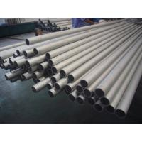 Quality Nickel Alloy Inconel 601 Tube for sale