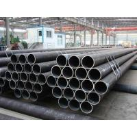 Quality Hot rolled steel pipe q345 for sale