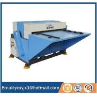 Buy cheap high quality XYJ-4/2000 woodworking combination machine from wholesalers