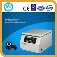 Quality TG-18 Desktop high speed lab low price of centrifuge for sale