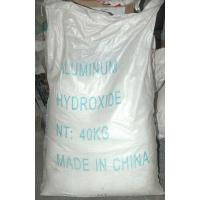 Quality Activated Aluminum Hydroxide for sale