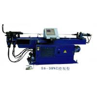 Quality NC Controlled Automatic Pipe Bender for sale