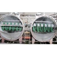 China WGR Series High-temperature Jet Dyeing Machine on sale