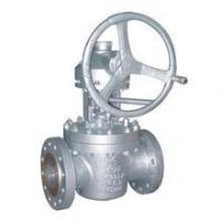 Quality Connection Lift Plug Valve for sale