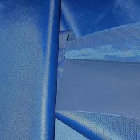 Quality 300D PVC Oxford Fabric Number: Oxford Fabric17 for sale