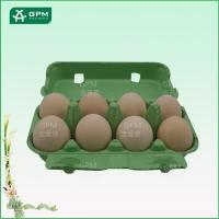China 8 cell biodegradable molded pulp egg box for sale on sale