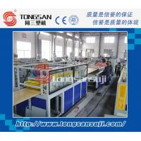 Quality PVC WPC Door Board Production Line for sale