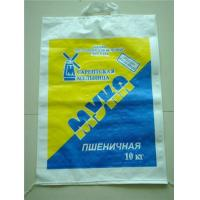 Quality PP Shopping Sack (PP Handle Sack) for sale