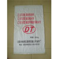 Quality Chemical PP Woven Sack for sale