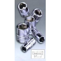 """Quality sockets 1/4"""" Sockets for sale"""
