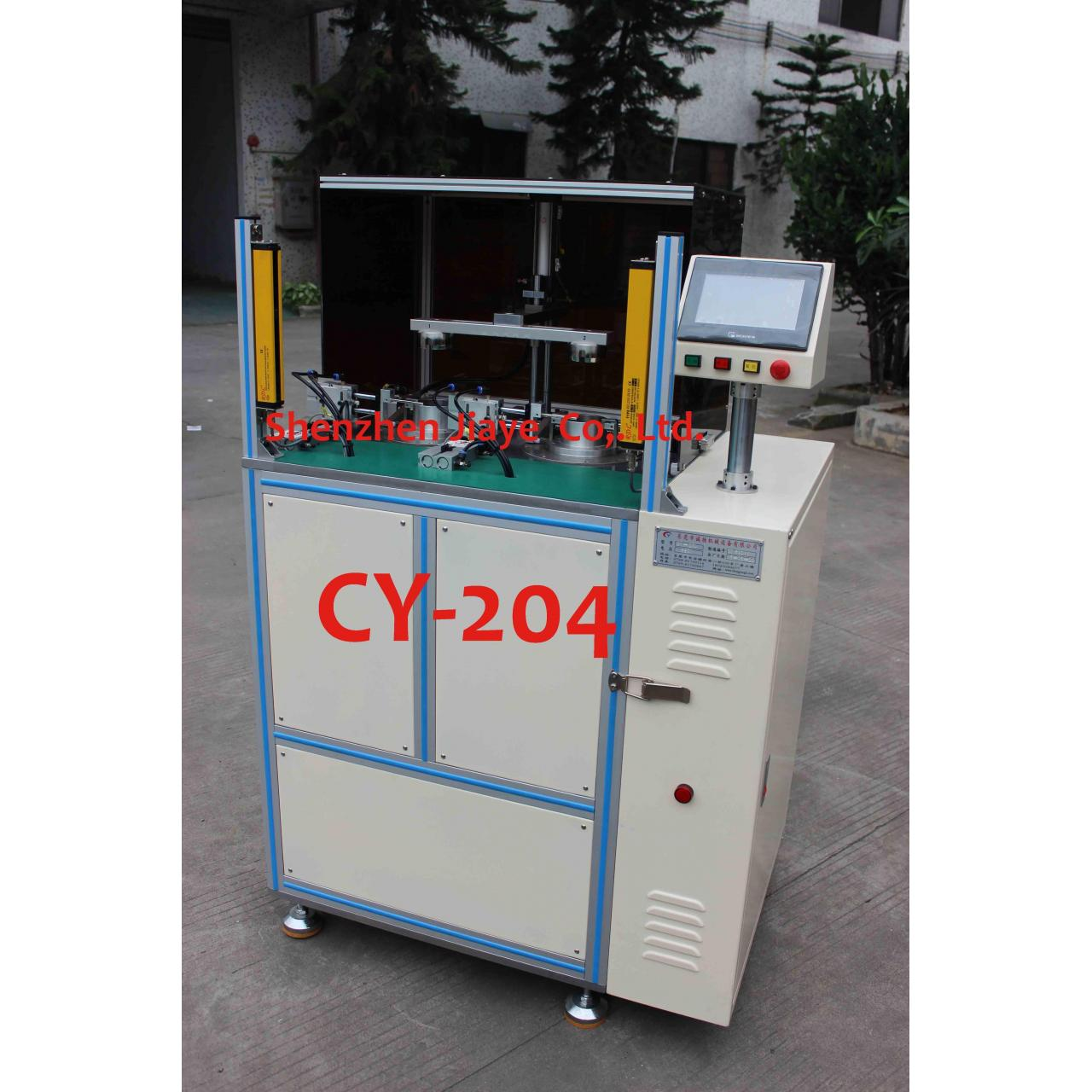 ITEM:CY-204 Outer Stator Coil Winding Machine