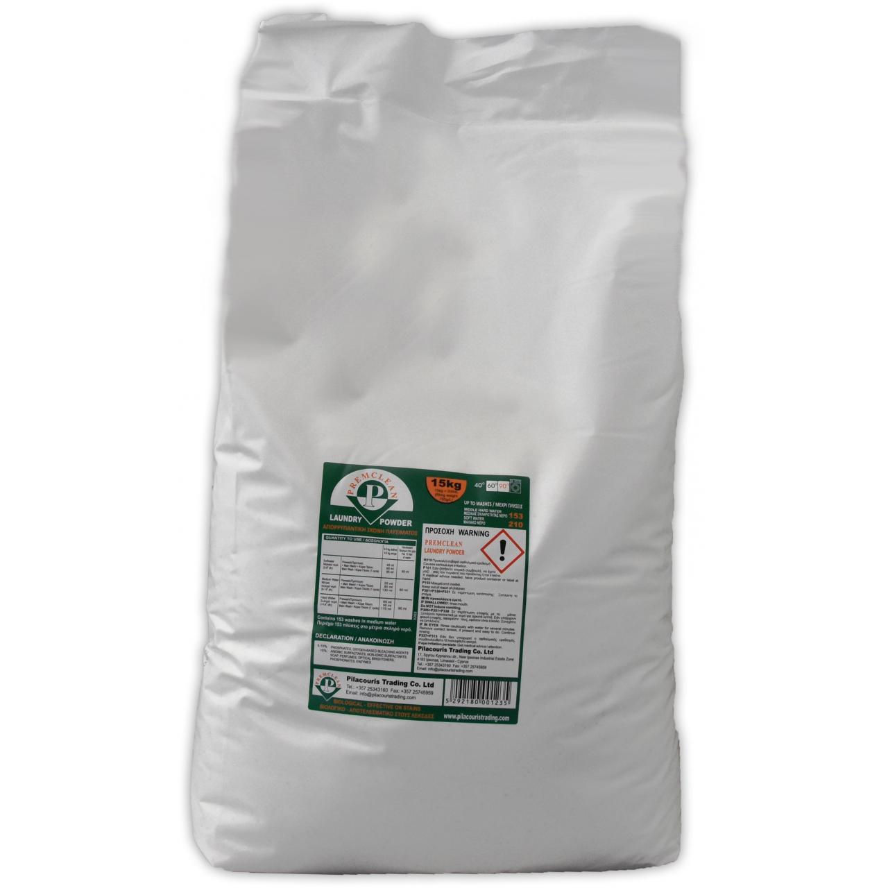 Quality Premclean Laundry Powder for sale