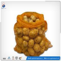 Quality Agriculture Raschel Bag for sale