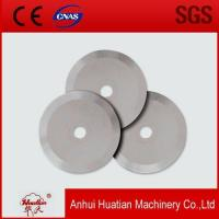 Quality Round Cutter Circular Blade for sale