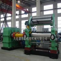 Hot Sale XK-560 Advanced Open Type Two Rolls Rubber Mixing Mill