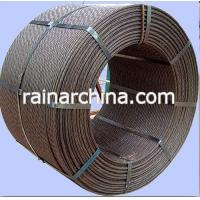 China wire rope 1*7 prestressed stranded cable wire on sale