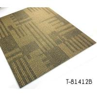 Quality Easy Clean And Maintain Carpet Look Vinyl Tiles for sale
