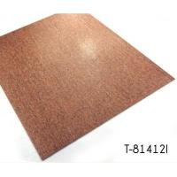 Quality Stylish Look Decorate PVC Floor Carpet for sale