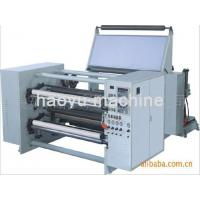FQ-1600 slitting machine