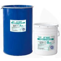 Quality RT-7500 Two-Part Silicone Insulating Glass Sealant for sale