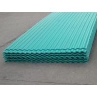 Quality Roof Tiles wave type 1100 for sale