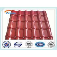 Quality Royal(Spanish) style Roof Tile ROYAL STYLE for sale