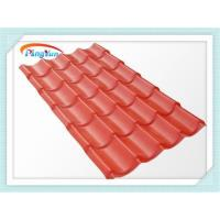Quality Roof Tiles EUROPE STYLE for sale