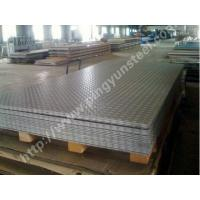Quality Checkered Plate for sale