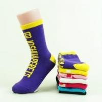 Wholesale high quailty men custom business socks ZD01201