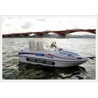 Best Ultra Light Boat / ULB-EP wholesale