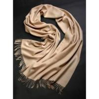 Buy cheap Hot scarf from wholesalers