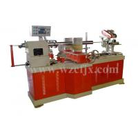 Quality CFJG-50 2 Head Paper Tube/Core Machine for sale