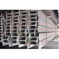Quality Hot Rolled Steel I Beams for sale