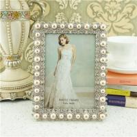 Quality Metal photo frame/elegant pearl photo frame for sale