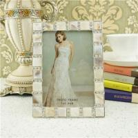 Quality Metal photo frame/shell photo frame for sale