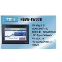 Buy cheap OMRON NB7W-TW00B from wholesalers