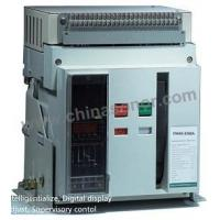 Buy cheap ELECTRICAL ITEMS DW45 Intelligent conventional breaker from wholesalers