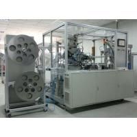 Quality Flap disc making machine for sale