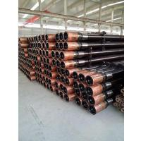 Quality API Drill Pipe for sale