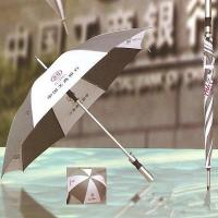 China FM-A019 Dongguan Golf Promotional Umbrella on sale