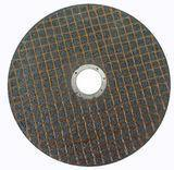 Quality Cutting Disc 1mm for sale