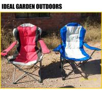 folding delux camping chair