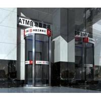 Quality ATM Security Shield for sale