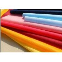 Quality polyester non woven fabric for sale